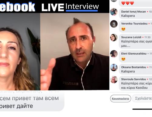 Συνέντευξη: 20 Χρόνια LR | Αύγουστος 2018