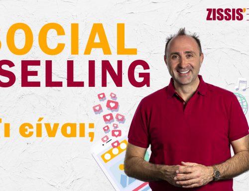 Social Selling – Τι είναι