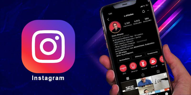 instagram business live